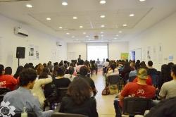 Conferencia de Trabajo Social Dra. Travi